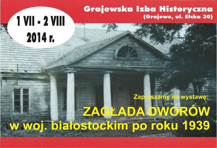 Nowa wystawa w GIH