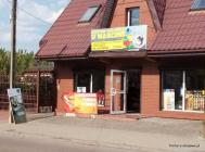 Centrum Malarskie Grajewo, ul. Dworna 26 zaprasza!