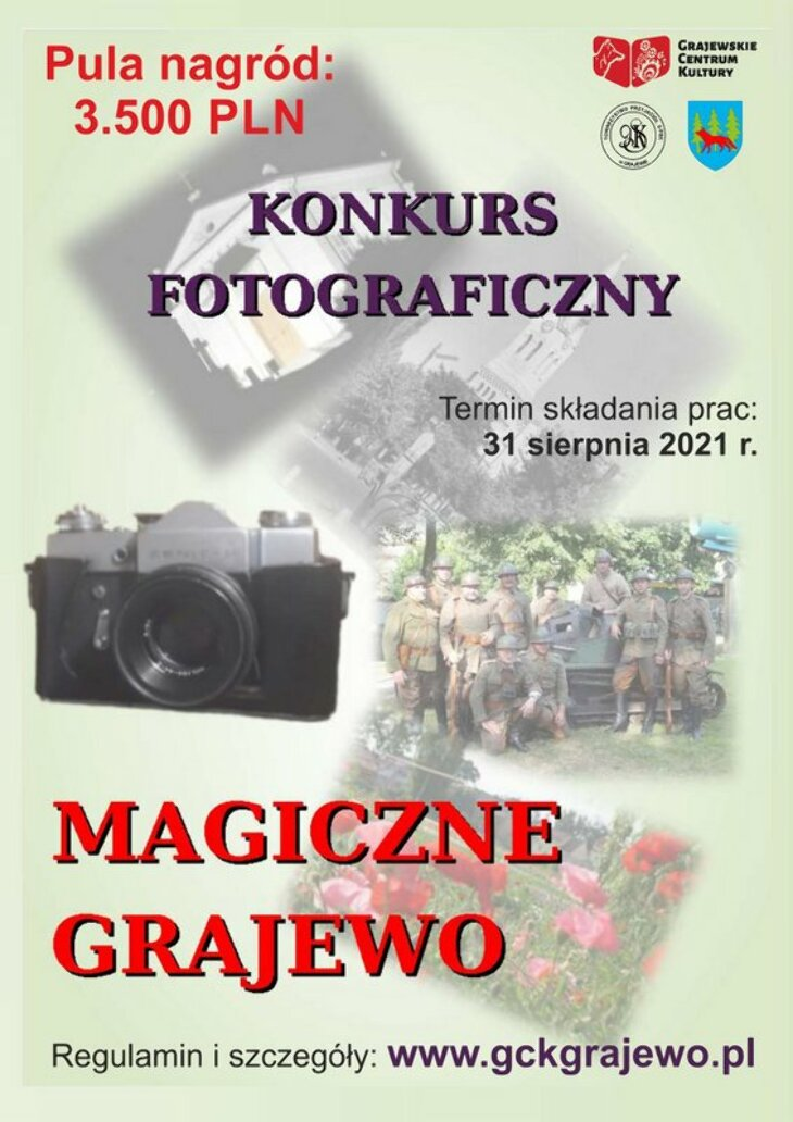 Konkurs fotograficzny GCK. Pula nagród to 3 500 zł!