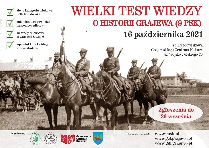 Wielki test wiedzy o historii Grajewa (9 PSK) -2021