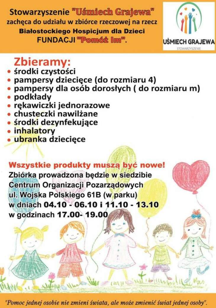 Zbiórka rzeczowa dla Białostockiego Hospicjum dla Dzieci - wspomóż!