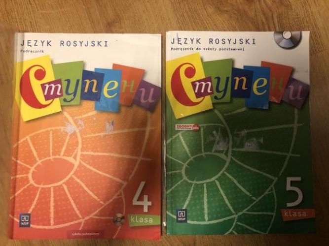 Grajewo ogłoszenia: Sprzedam podręczniki do języka rosyjskiego klasa 4i 5 . Cena 20zl...