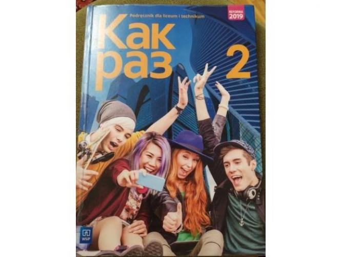 Grajewo ogłoszenia: Sprzedam podręcznik do rosyjskiego Kak raz 2. Stan bdb.