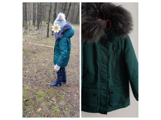 Grajewo ogłoszenia: Sprzedam zimową kurtkę dla dziewczynki firmy Reserved, rozmiar...