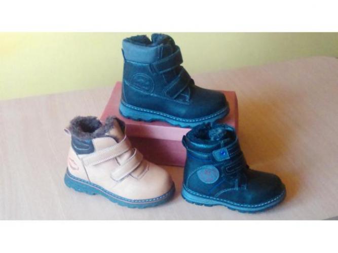 Grajewo ogłoszenia: Nowe obuwie zimowe chłopięce: jasne rozmiar 30- dł. wkładki...