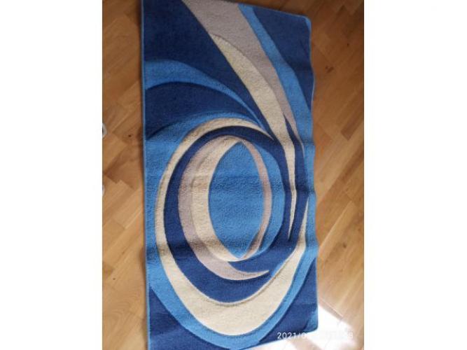 Grajewo ogłoszenia: Sprzedam dywanik o wymiarach 150 cm x 80 cm , w odcieniach...